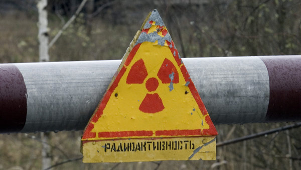 Радиация. Архив