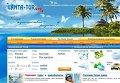Скриншот сайта туристической компании Ланта-тур