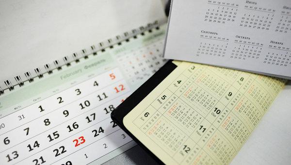 Длинная рабочая неделя перед трехдневными выходными началась в России