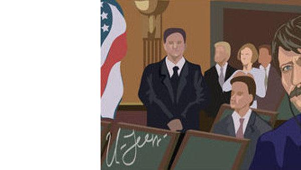 Виктор Бут в зале суда