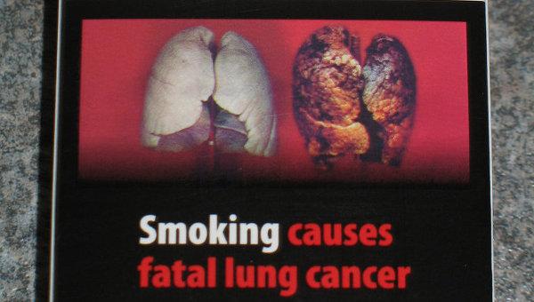 Пачка сигарет в Великобритании