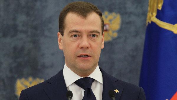Д.Медведев вручает российские госнаграды. Архивное фото