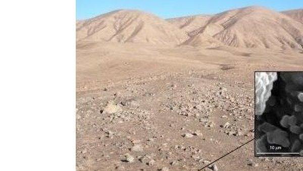 Ученые нашли подземный оазис в пустыне Атакама с помощью прибора для поиска жизни на Марсе