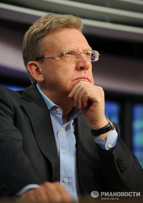 Алексей Кудрин выступил на радиостанции Эхо Москвы
