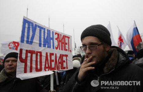 https://cdn5.img.ria.ru/images/57285/30/572853065.jpg