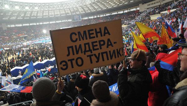 Онлайн последние новости на украине на русском языке