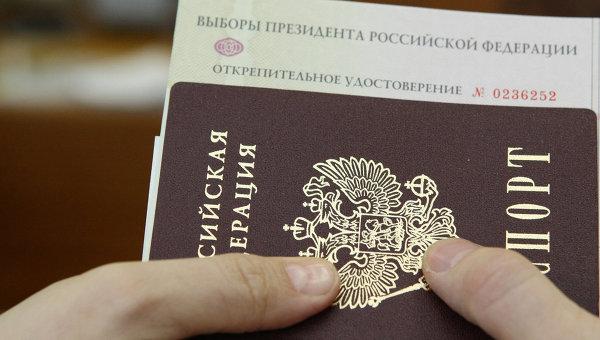 ЦИК РФ: Под контролем все случаи выдачи огромного количества открепительных талонов