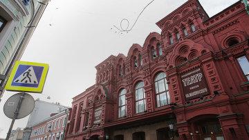 Московский академический театр имени В.Маяковского. Архив
