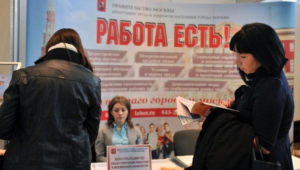 XXIX Международный форум Карьера
