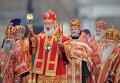Крестный ход и молитвенное стояние в защиту веры, поруганных святынь, Церкви и ее доброго имени