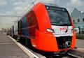 """Новый электропоезд """"Ласточка"""" на Рижском вокзале"""
