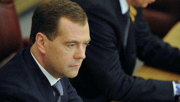Внеочередное пленарное заседание Государственной Думы РФ