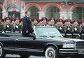 Военный парад, посвященный Дню Победы