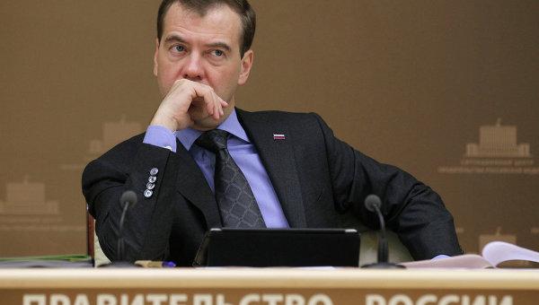 Д. Медведев проводит селекторное совещание