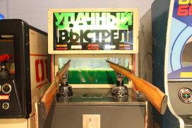 Аврора автоматы игровые игровые автоматы, играть бесплатно и без регистрации, онлайн