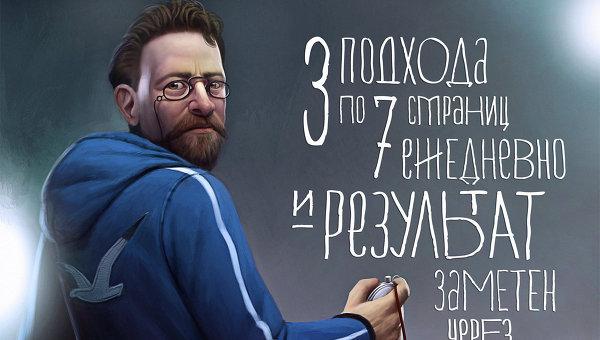 Постер кампании Занимайся чтением