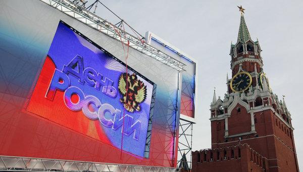 Концерт на Красной площади в День России