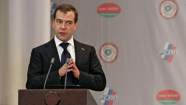 Председатель правительства России Дмитрий Медведев выступает на пленарном заседании Второго бизнес-форума Единое экономическое пространство: новые возможности промышленного развития