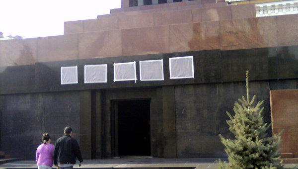 Строительные работы у Мавзолея им. В. И. Ленина