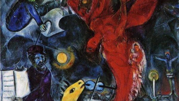 Русский авангард. Падающий ангел. 1923 - 1947. Марк Шагал. Архивное фото