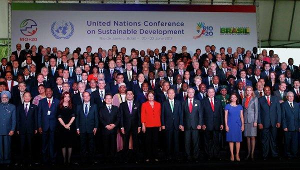 Участники саммита Рио+20