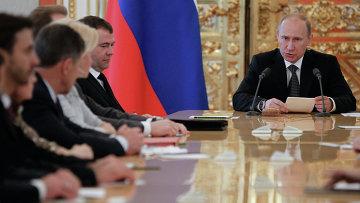 В.Путин выступает с Бюджетным посланием на 2013-2015 гг.