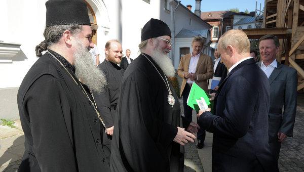 В.Путин провел заседание Попечительского совета РГО