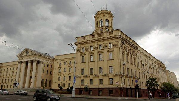 Здание КГБ Белоруссии в Минске. Архивное фото
