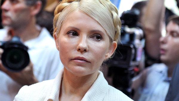 Экс-премьер-министр Украины и лидер партии Батькивщина Юлия Тимошенко. Архивное фото