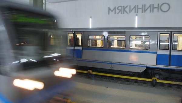 Московский метрополитен временно закрывает станцию «Мякинино»