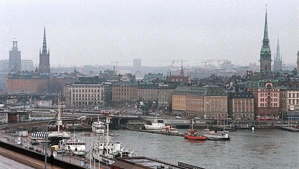 Город Стокгольм. Архив