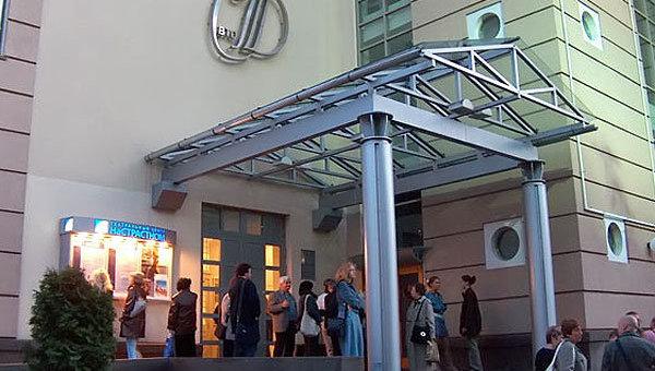 Театральный центр СТД РФ На Страстном