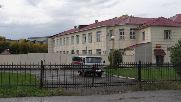 Центр психолого-педагогического медицинского и социального сопровождения
