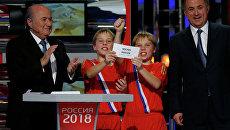 Церемония объявления городов-организаторов ЧМ - 2018 по футболу