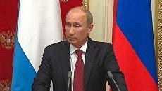 Владимир Путин о возврате к зимнему времени