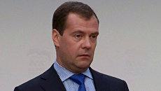 Медведев о Pussy Riot и заграничных банковских счетах чиновников