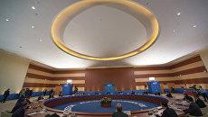 Первое пленарное заседание лидеров экономик АТЭС