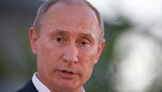 Владимир Путин . Архив