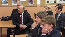 Путин с Собяниным сели за парту московской школы в День знаний