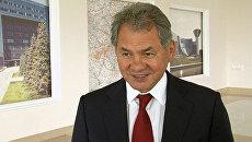 Шойгу об итогах ста дней работы губернатором и планах на будущее