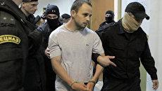 Арест Вячеслава Исаева