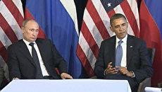 Путин поблагодарил Обаму за ВТО и пригласил в Москву
