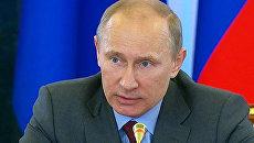 Путин высказался о визах и заступился за журналистов президентского пула