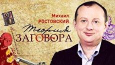 Жизнь без правительства, или Почему Путин не торопится