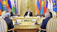 Встреча лидеров ОДКБ