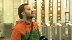 Пассажиры оценили обновленную станцию метро Парк культуры-кольцевая