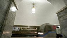 Станция Парк Культуры кольцевой линии Московского метрополитена. Архивное фото