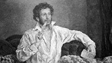 Репродукция картины А. С. Пушкин