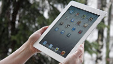 iPad. Архив