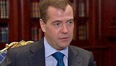 Медведев объяснил, чем хороша идея проведения саммита G8 в Сколково